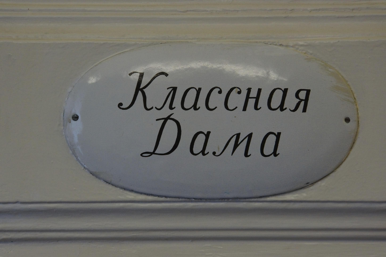 9-25-2012 Russia 6612 - Version 2