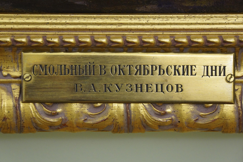 9-25-2012 Russia 6617