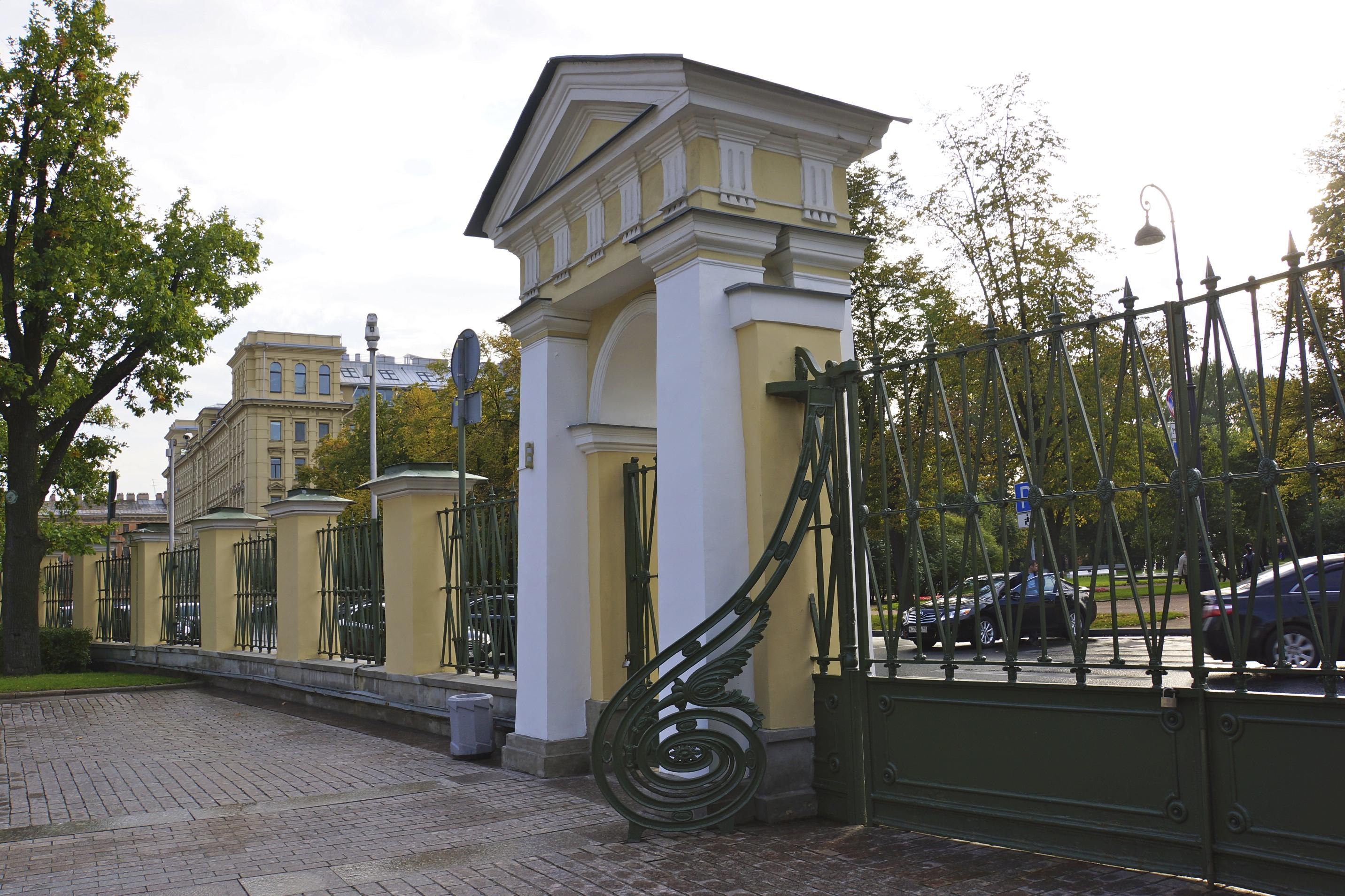 9-25-2012 Russia 6641 - Version 2