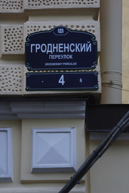 9-25-2012 Russia 6661