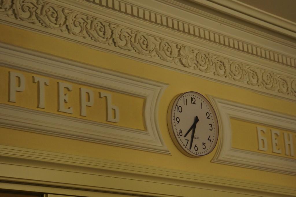 9-25-2012 Russia 5817
