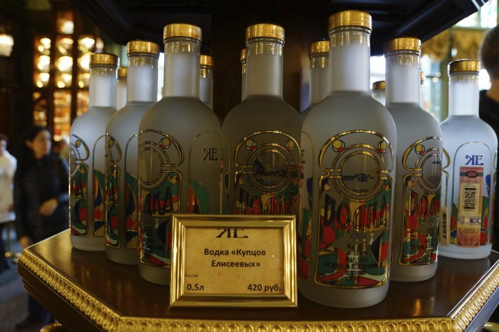 9-25-2012 Russia 6123